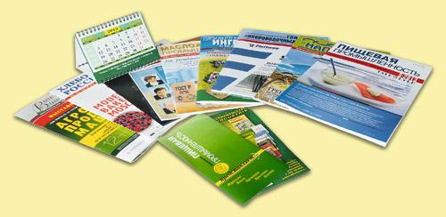 Magazines «Food processing industry»
